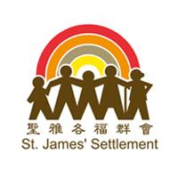 Tat Ming Flooring - Our Client - St. James Settlement