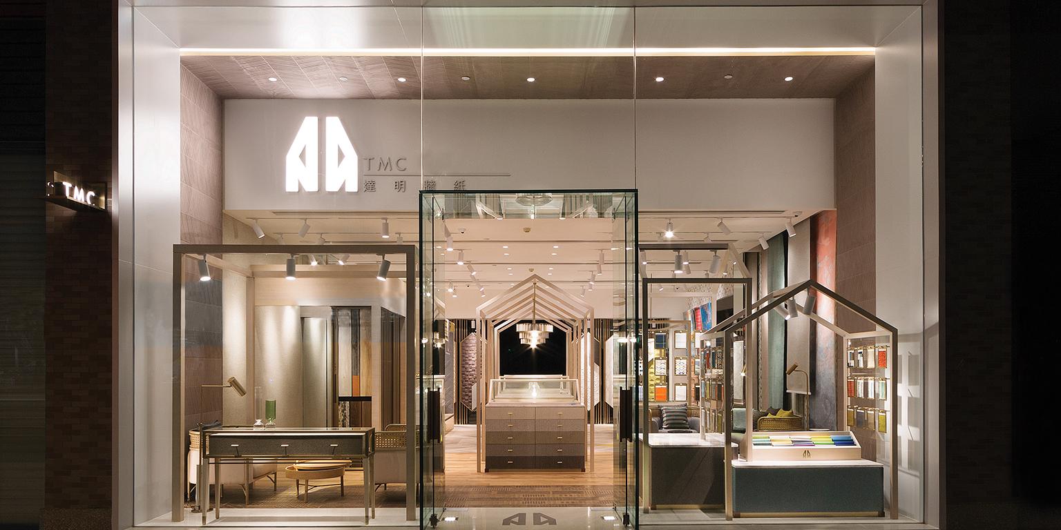 Tat Ming Flooring Guangzhou (Haizhu) Showroom