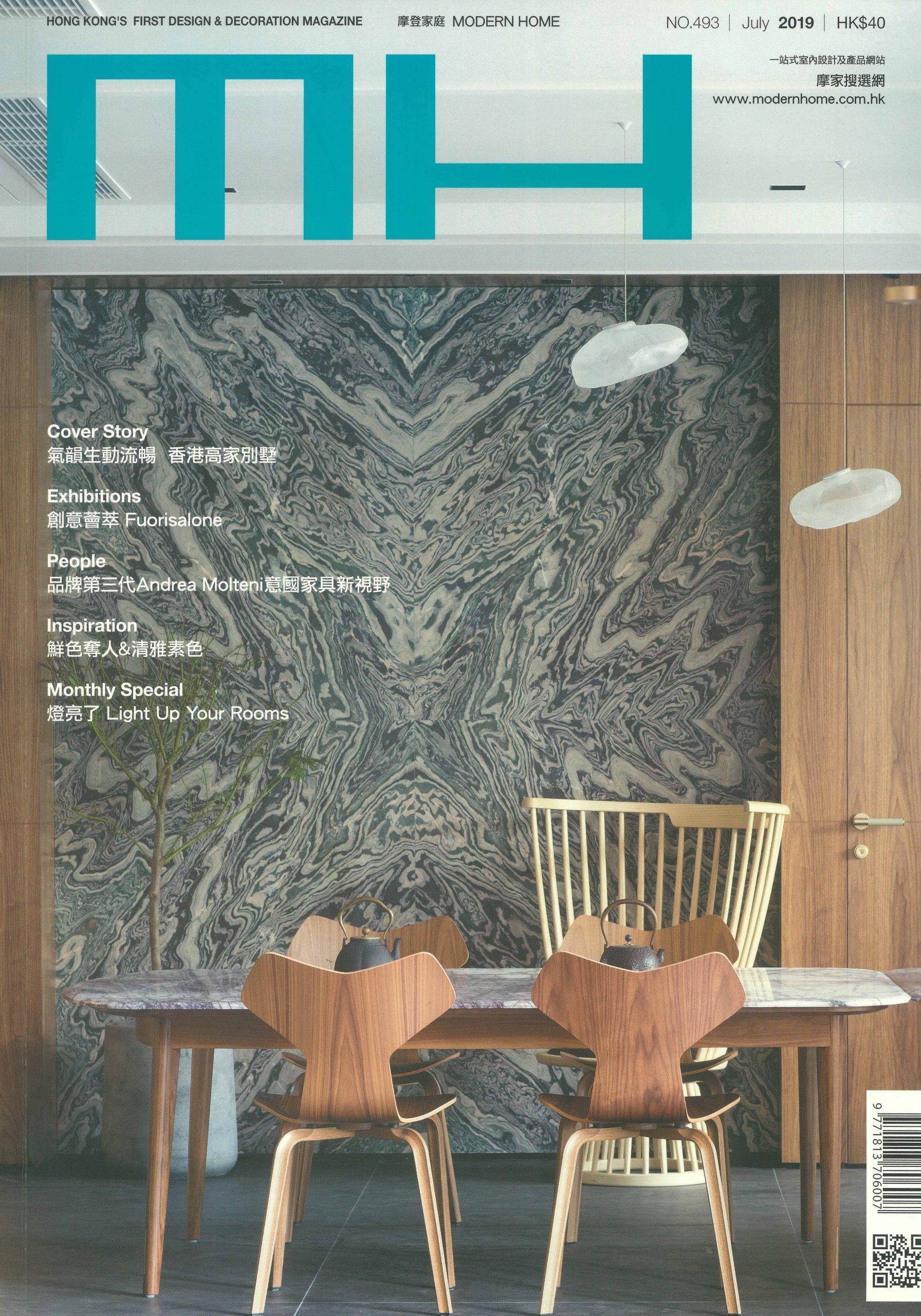 Tat Ming Flooring with Modern House