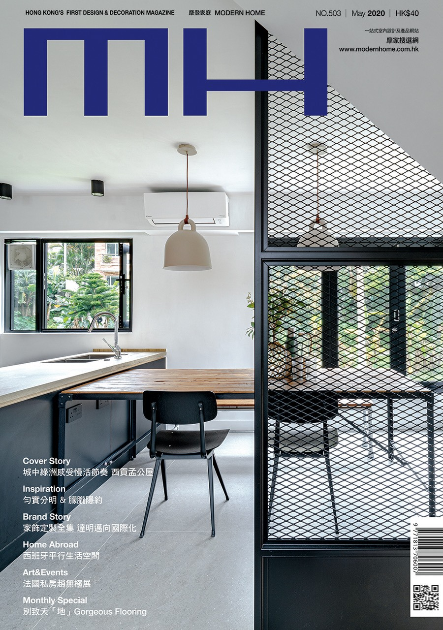Tat Ming Flooring Modern House May20 Cover Story