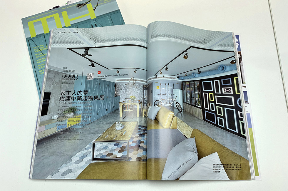 Tat Ming Flooring MODERN HOME AUGUST 2020 COVER STORY
