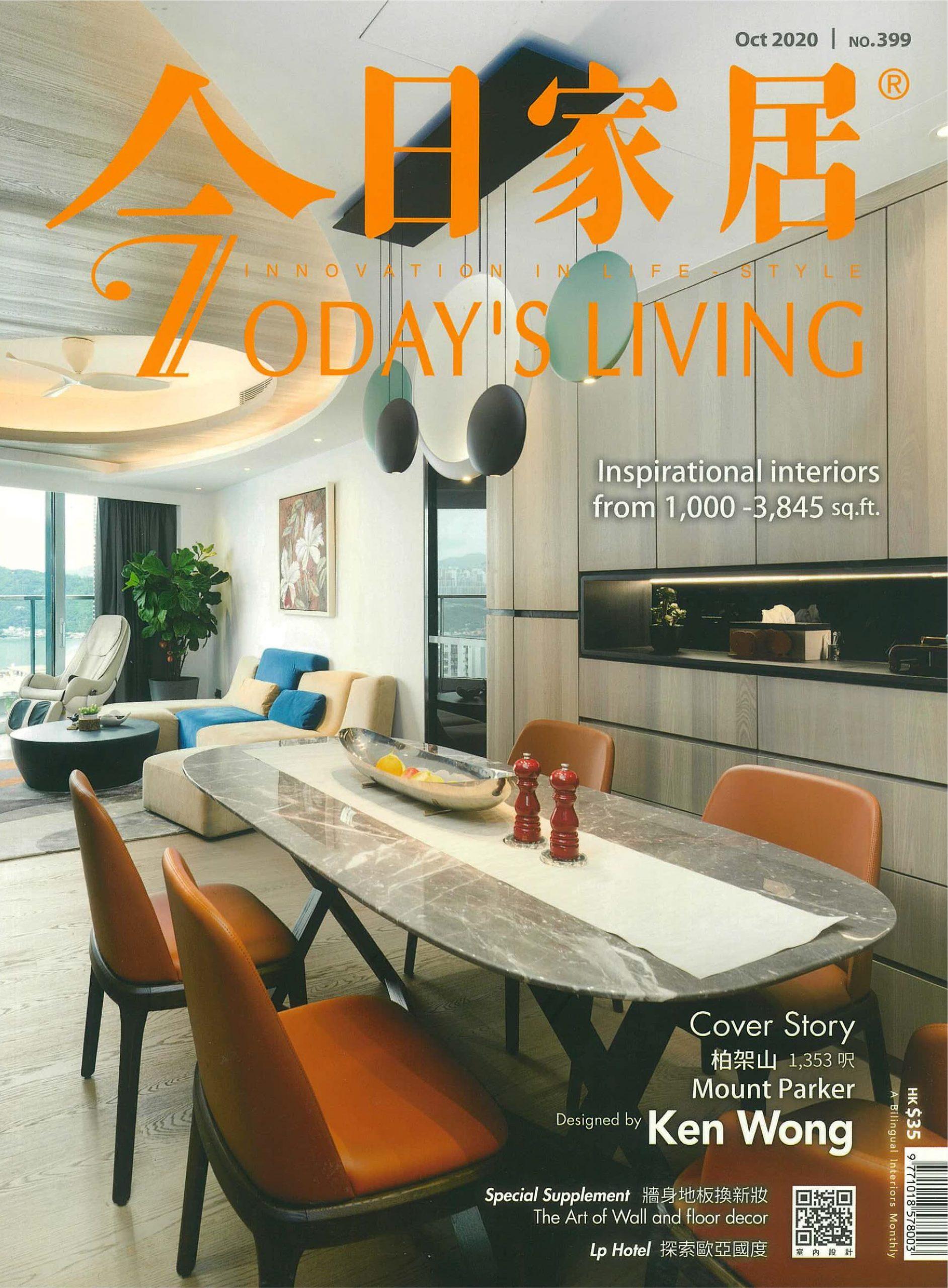 Tat Ming Flooring Inspirational interiors
