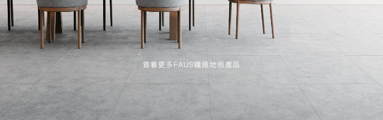 Tat Ming Flooring Faus