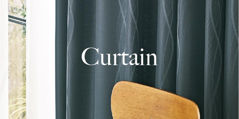 Tat Ming Flooring Curtain