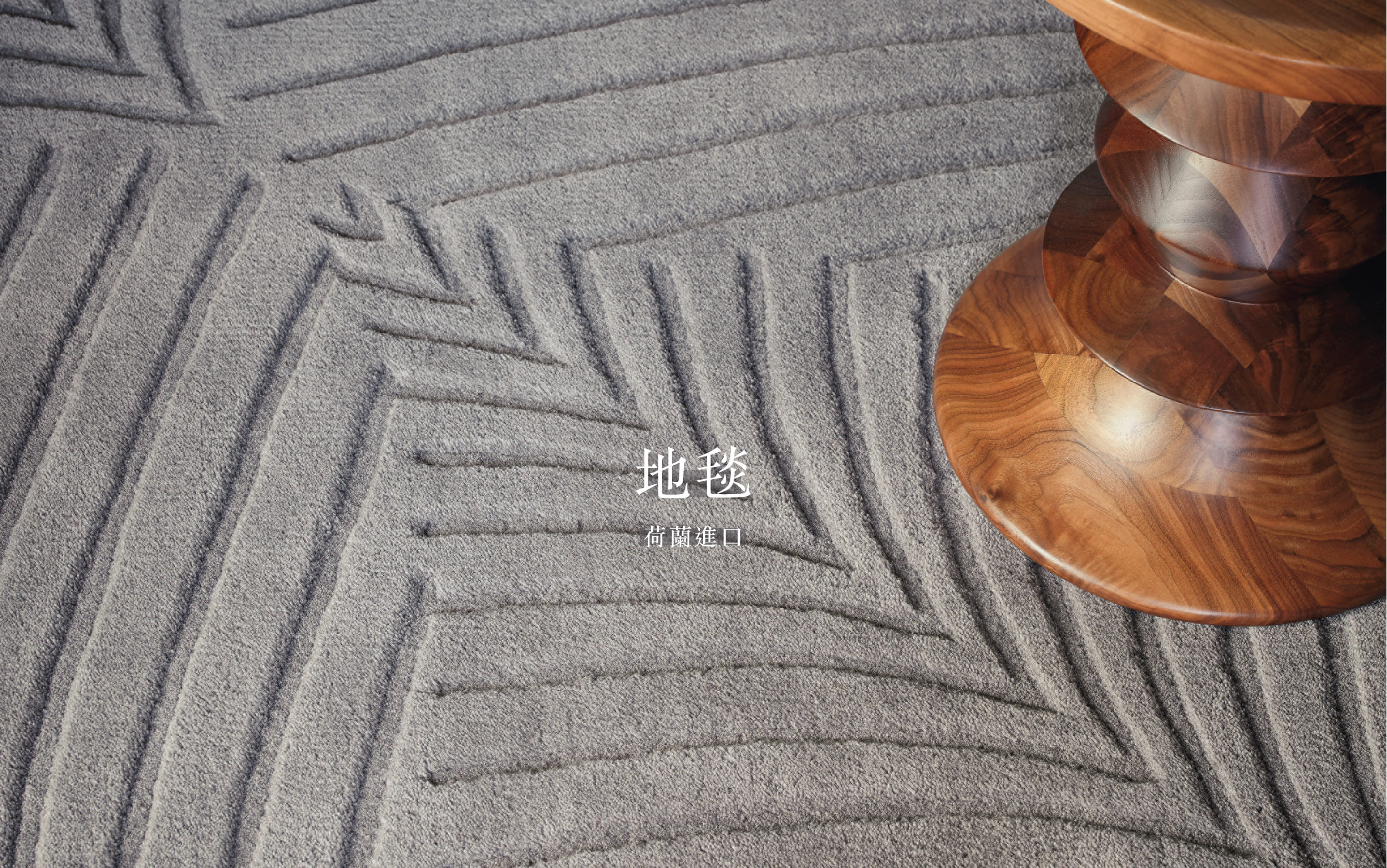 Tat Ming Flooring Carpet
