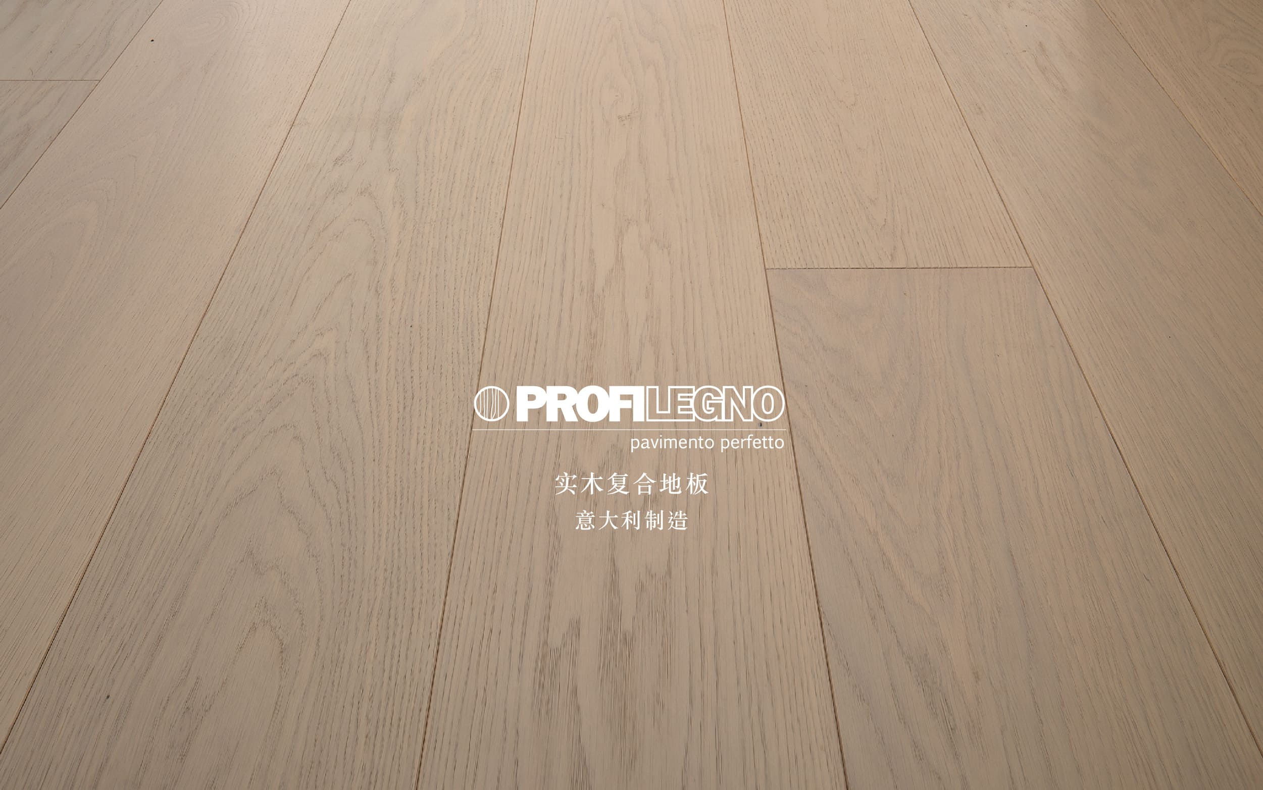 Tat Ming Flooring Profilegno