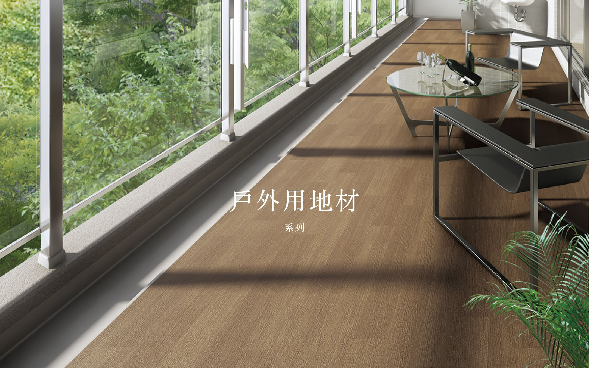 Tat Ming Flooring parquet flooring